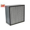 金属框铝隔板高效空气过滤器 高科设备