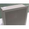 冷板烤漆高效风口 润翼净化 洁净室设备