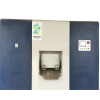厨余垃圾处理 有机废物处理 绿家宝环保