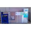 餐厨垃圾/厨余垃圾处理设备 绿家宝环保