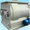 蒸汽加热混合机 永通机械