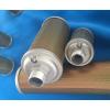 求购 xy-10消音器干燥机消声器