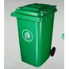 求购 垃圾桶厂家公园垃圾箱户外 120升加厚塑料垃圾桶