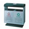 求购 垃圾桶户外 环卫 分类果皮箱