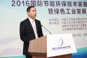 辛国斌出席2016国际节能环保技术装备展示交易会