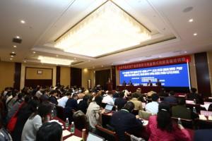 中国节能环保产业投融资与商业模式创新高级培训举行