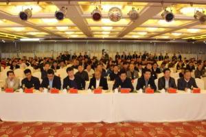 第二届中国再生资源产业'一带一路'发展研讨会