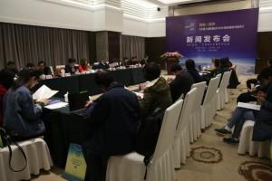 《中国土壤修复技术与市场发展研究报告(2016~2020)》新闻发布会在京顺利召开