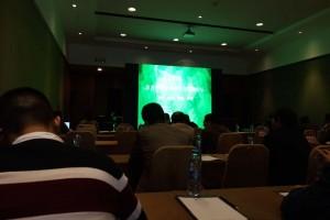 """2016室内空气环境净化与节能论坛""""在宁举行"""