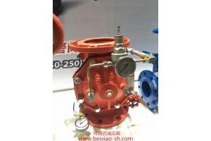 北消可调式减压阀消防3C证书DN50-DN450