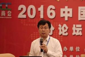 朱廷钰:非电行业烟气排放特征及控制技术
