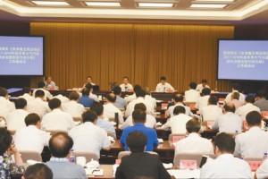 环境保护部召开座谈会 贯彻落实《京津冀及周边地区2017-2018年秋冬季大气污染综合治理攻坚行动方案》及六个配套方案