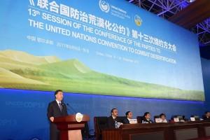 习近平致信祝贺《联合国防治荒漠化公约》缔约方大会召开