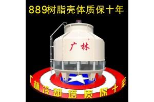 广林冷却塔