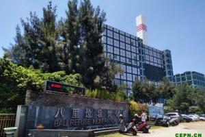 由邻避项目变成邻利标杆,台湾八里垃圾焚烧厂是如何做的?