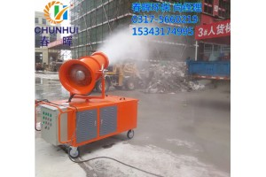 建筑工地风送式抑尘雾炮机设备使用效果图片赏析