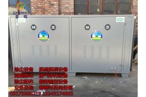 大中小移动静电式餐饮油烟净化器厂家批发价格