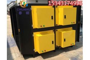 邯郸油漆生产车间异味处理光触媒等离子废气净化器厂家
