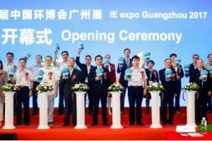 聚合环保科技力量,华南最大环保展开幕