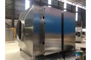 uv光解光氧催化低温等离子一体机VOCS净化器环保废气处理设