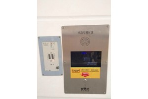 电梯SIP电话机   IP嵌入式电梯电话