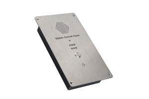 IP嵌入式电梯电话  一键拨号电话紧急电话机