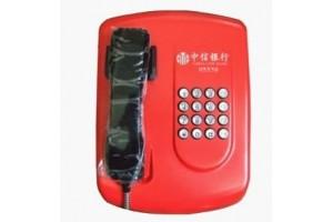 银行专用电话机 银行电话机厂家   优质银行电话机
