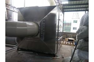 工业异味处理设备废气处理设备UV光触媒除臭设备