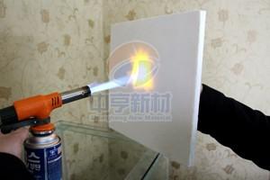 中亨新材解决工业能耗 聚热节能
