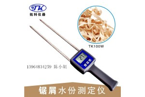 柳州木屑快速水分仪TK100W  惠州锯末含水量检测仪