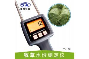 银川苜蓿草水分测定仪TK100H  新疆苜蓿草青贮料测水仪