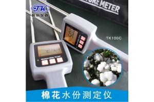 东营棉花回潮率测试仪tk100c   即墨籽棉水分测量仪