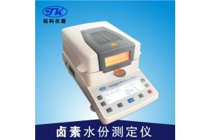 山东塑料粒子含水率检测仪XY105W  江苏胶水固含量检测仪