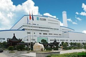 光大国际取得广东肇庆垃圾发电项目