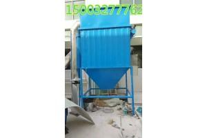 广西铸造厂中频电炉除尘器工作原理
