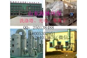 等离子净化设备-有机废气处理设备-空气净化技术