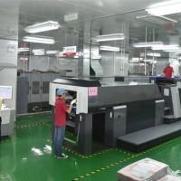 GMP无尘车间/净化厂房设计改造/无尘室工程
