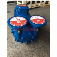 小型水环式真空泵|2BV2061真空泵|小型真空泵