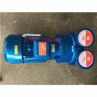 7.5KW水环真空泵|2BV5121真空泵|福永真空泵