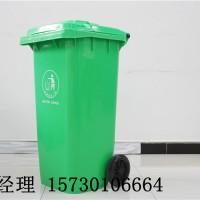 重庆环卫垃圾桶 120升垃圾桶厂家直销