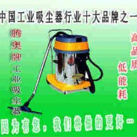 大功率工厂吸尘器