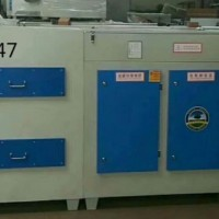 活性炭光氧一体机工业废气吸附除臭光解催化除味喷漆房吸附环保箱
