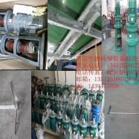 大量提供南京中德JBJ折桨式搅拌机,絮、混凝池加药混合搅拌器