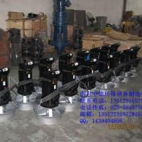南京中德专业提供QJB铸件式搅拌机0.85/8,1.5/6等