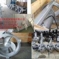 长期提供南京中德QJB-W潜水回流泵,硝化液回流泵,全不锈钢