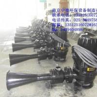 南京中德直销QSB自吸式潜水射流曝气机,0.75—7.5KW