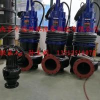 长期提供南京中德WQ潜水排污泵,电机功率0.37—160KW