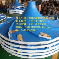 专业提供南京中德双曲面搅拌机叶轮玻璃钢,500—2500MM