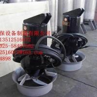 厂家直销南京中德QJB铸件式潜水搅拌机2.2/8,4/6型号