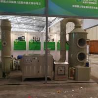 四川环保成都废气处理、除尘设备,专业废气处理成套设备